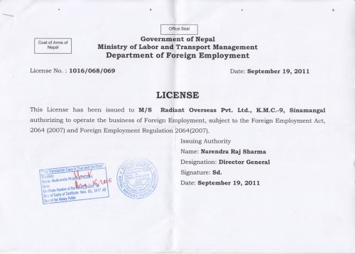 License Front